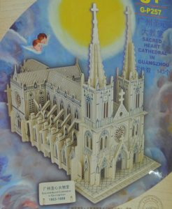catedrala puzzle 3d lemn